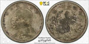 (1914) China Fatman 20 Cents PCGS F Details Lot#G1333 Silver!