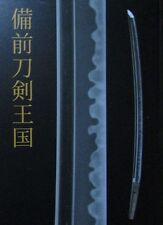 JAPANESE BOOK,NIHONTO,KATANA,TOKEN,SWORD,BIZEN,ENGLISH DESCRIPTION