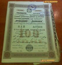 Société Fabriques Russes-Françaises Caoutchouc, Gutta-Percha PROWODNIK Riga 1906