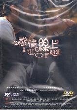 A Fit of Rage DVD Alexandre Borges Júlia Lemmertz Portuguese NEW R0 Eng Sub
