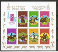 Korea SC #1689a Equestrian Events, Olympics Moscow 1980.Imperforated ,Perforated