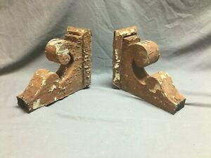 Small Pair  Antique Wood Porch Corbels Shabby VTG Chic Shelf Brackets 740-20B