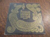 mini 33 tours Musique russe des âges XVI - XVIII