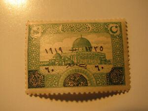 TURKEY 1919 MH Stamp