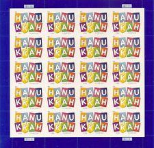 US 4583 Hanukkah forever sheet (20 stamps) MNH 2011