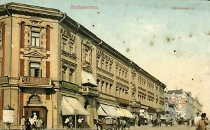 Russia Vladivostok Владивосток - Main Street pre WWI postcard