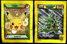 POKEMON Japanese Rice Seasoning Furikake COLLECTOR - PIKACHU - Tyranitar - 13