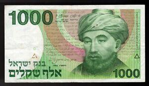 Israel 1000 Sheqalim 1983 Pic# 49 Banknote