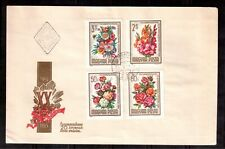 HUNGARY 1965 FIRST DAY COVER, FLOWERS IN NATURAL COLORS !!