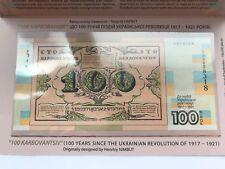 Ukraine Souvenir note 'One hundred karbovantsiv' in Buklet  2017 UNC