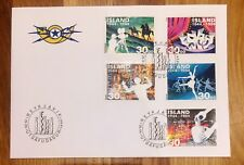 Iceland Post Official Illustrated FDC 1994.05.25. Creative Art & Culture Series