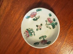 Nice small antique chinese marked plate