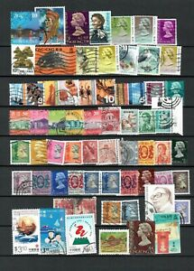 HONG KONG ASIA COLLECTION  POSTAL USED   STAMPS  LOT (HK 52)