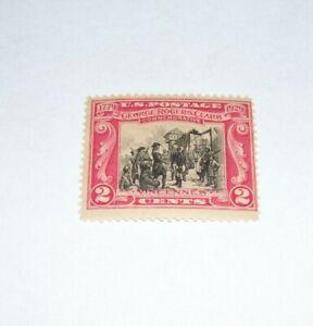 Scott # 651 Stamp George Rogers Clark Capture of Vincennes  MNH