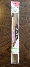 菜箸 Satz -stäbe für Küche Japanisch - 30 cm ! saibashi (x3) - Import Japan