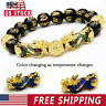 Feng Shui Prosperity 12MM Mantra Bead Bracelet with Double Color Changed Pi Xiu