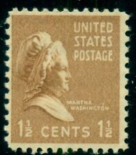 #805 1-1/2¢ MARTHA WASHINGTON STAMPS LOT OF 400, MINT - SPICE UP YOUR MAILINGS!