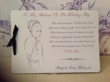 HUSBAND TO BE WEDDING CARD , LARGE A4 , PERSONALISED GIFT POEM , GROOM