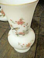 NORLEANS  ~ SATIN GLASS ~ LARGE VASE ~ FLOWERS & BIRDS, BEAUTIFUL, EUC