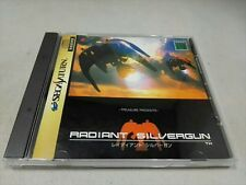 Radiant Silvergun Manual Wear Sega Saturn SS Japan Import F/S USED RARE