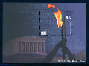 BELGIUM 2004 MINT NH SOUVENIR SHEET #2034, OLYMPIC TORCH !!  M2-95