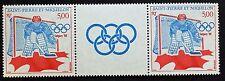 Timbre ST PIERRE ET MIQUELON Stamp -Yvert et Tellier n°497A n** (Col7)