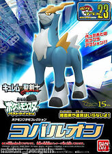 Pokemon GO BW Plastic Model Kit COBALION PokePlamo 23 Toy Figure Black White