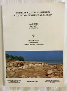 Excavation of Qal'at Al-Bahrain 1st Part (Ministry of Information, 1977-1979)