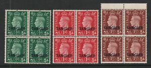 Tangier 1937 Set of 3v in blocks of four SG 245-247 Mnh.