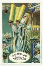 Judaica Israel Shanna Tova Postcard in the Synagogue
