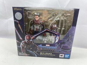 Iron Spider (Final Battle Edition Avengers Endgame S.H. Figuarts Action Figure K