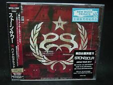 STONE SOUR Hydrograd + 2 JAPAN CD Slipknot Disturbed Korn Cavalera Conspiracy