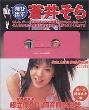 Sora Aoi 'Cho rittai 3D Kansatsu shiiku nisshi' Photo Collection Book