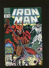 Iron Man 281 VG/FN 5.0 * 1 Book Lot * 1st War Machine - Cameo! Marvel!