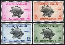 Pakistan Bahawalpur 26-29, MNH. UPU, 75th anniv. Monument, Bern, 1949