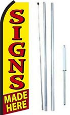 Signs Made Here Swooper Flag With Complete Hybrid Pole set