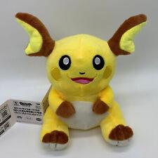 "Pokemon Raichu Plush Evolves from Pikachu Soft Toy Doll Teddy 7.5"""