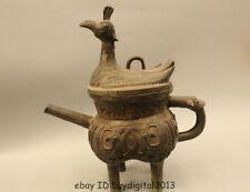 "15"" Chinese Pure Bronze Foo Dog lion Beast phoenix Bird Teapot kettle Bottle"