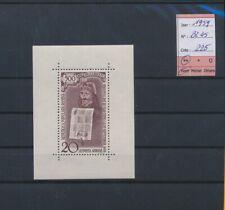 LN59366 Romania 1959 Vlad the Impaler good sheet MNH cv 225 EUR