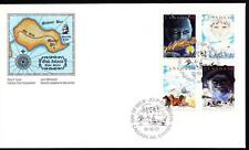 Canada 1991 FDC sc# 1337a Canadian Folklore-2, se-tenant block of 4
