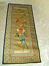 SILK EMBROIDERYED WALL HANGING   WITH BUTTERFLIES AND A PINK ROSE