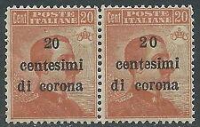 1919 TRENTO E TRIESTE EFFIGIE 20 CENT VARIETà SOPRASTAMPA LETTERA E MNH ** Z2-8