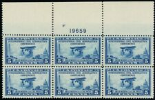 650, Mint 5¢ VF NH TOP Plate Block of Six Stamps * Stuart Katz