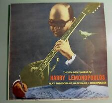 Harry Lemonopoulos – The Golden Fingers Of Harry Lemonopoulos LP GREEK RARE