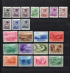 Montenegro ww2 Italian occupation - little collection of MNH stamps