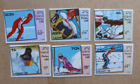 1988 LAOS WINTER GAMES OLYMPIC SET OF 6 MINT STAMPS MNH