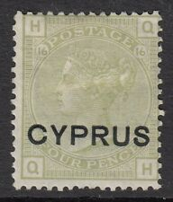 Cyprus 1880 4d QV MINT Hinged SG 4 Cat £140 ($180)