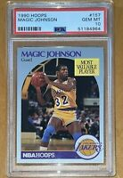 💎1990 Magic Johnson NBA HOOPS #157 PSA 10🔥BGS topps fleer low pop