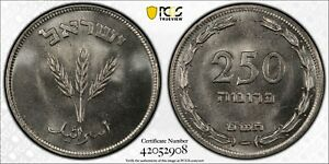JE5709 (1949) Israel 250 Pruta PCGS MS66 Without Pearl Variety