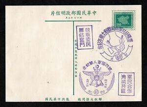 China unused Post card 0.20$ green Map of China